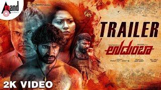 UDUMBA Kannada 2K Trailer Pawan Shourya Chirashree Anchan Vineeth Raj Shivaraj
