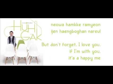 Huh Gak - Happy Me [ROM/ENG lyrics]