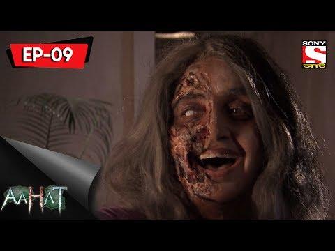 Aahat - 4 - আহত (Bengali) Ep 9- The Dead Wedding thumbnail