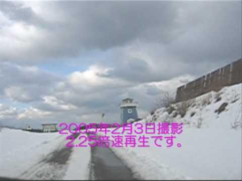 運転車窓動画 豊栄→新潟空港(2) 豊栄PA→新潟東港→海辺の森