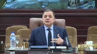 وزير الداخلية:قطعنا شوطاً كبيراً فى حربنا ضد الإرهاب وندعم مختلف القطاعات الخدمية للمواطنين