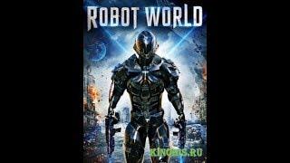 Киборг, невероятная история робота и мальчика 2017