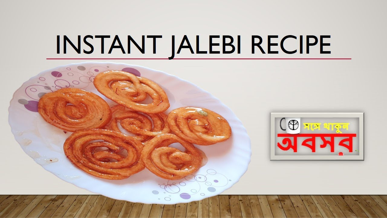 Instant Jalebi Recipe Youtube