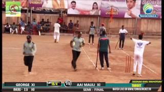 George XI Vs Aai Mauli XI Semi - Final Deonar Khel Mahotsav 2017 Live