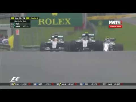 Hamilton & Rosberg crash Austrian GP 2016 / Столкновение Хэмилтона и Росберга на ГП Австрии 2016