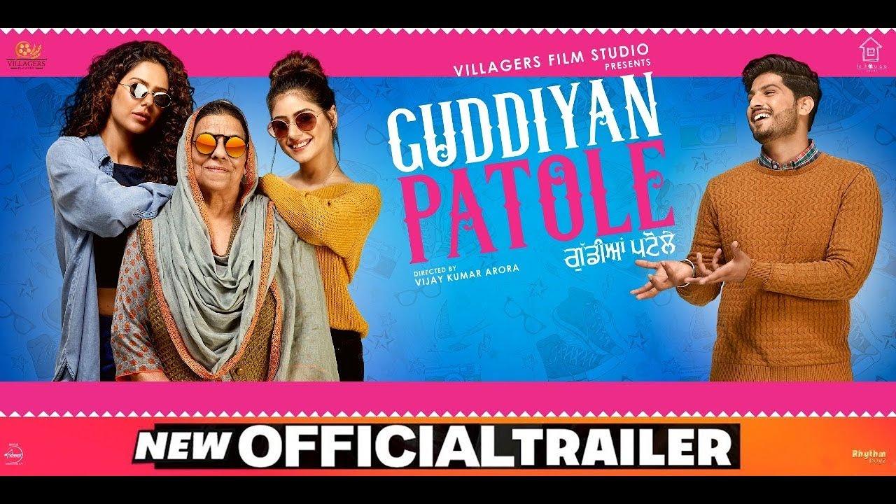 Guddiyan Patole (Official Trailer) | Gurnam Bhullar | Sonam Bajwa | Releasing On 8th March 2019