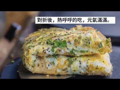 《高雄美食》苓雅市場洪記煎餅菓子
