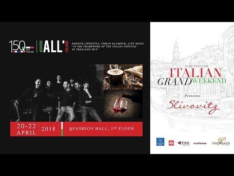 Live  เปิดงาน Siam Paragon Italian Grand Weekend