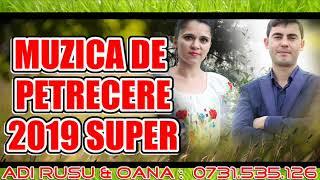MUZICA DE PETRECERE 2019 SUPER PROGRAM CEA MAI ASCULTATA MUZICA DE PETRECERE 2019