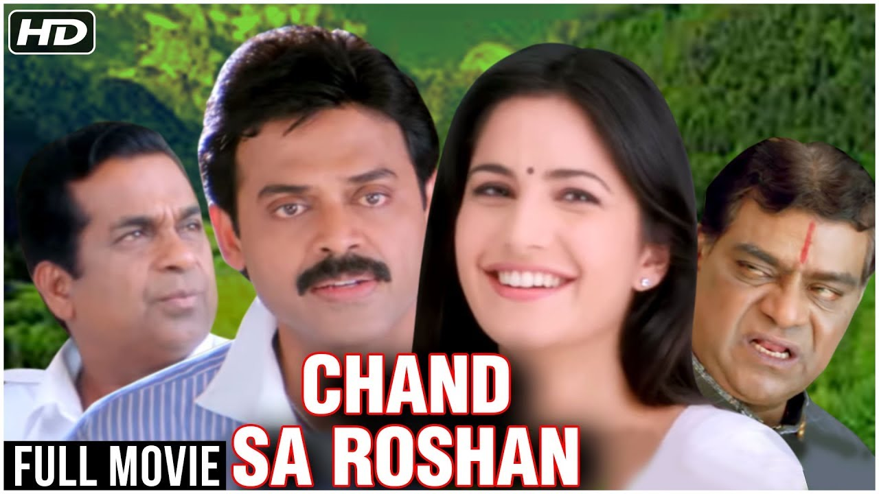 Chand Sa Roshan Full Hindi Movie | Katrina Kaif, Venkatesh, Brahmanandam | Latest Hindi Dubbed Movie