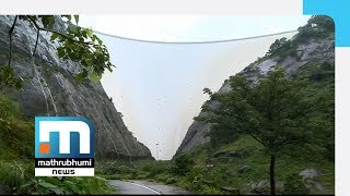 Record Water Level In Idukki Dam | Mathrubhumi News