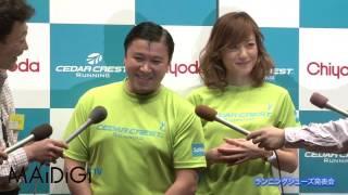 モデルの西山茉希さんが22日、東京都内で行われた靴販売会社「チヨダ」...