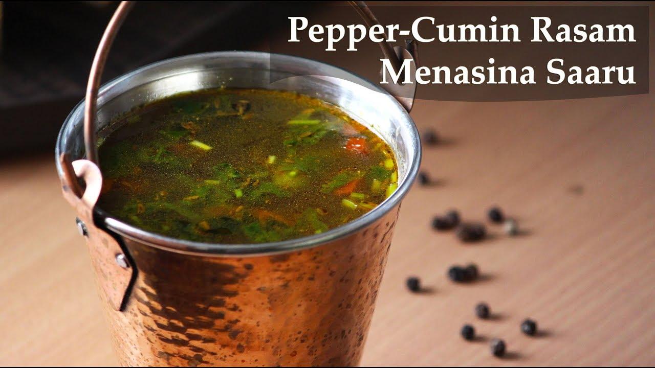 Cumin Rasam Indian Spicy Style-Telugu easy short fast recipes-జీలకర్ర రసం తయారీ