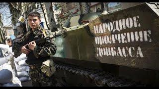 СМИ: Ополченцы закрыли очередной котел под Донецком