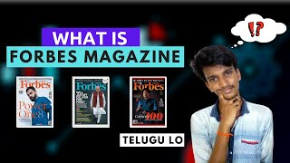 What Is Forbes Magazine In Telugu