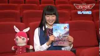 静岡朝日テレビ「コピンクス!」 2013/12/17(火)放送 ディズニー映画...