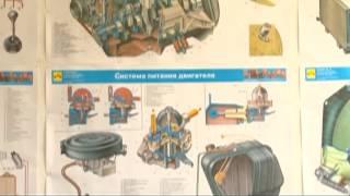 Автошкола калининграда