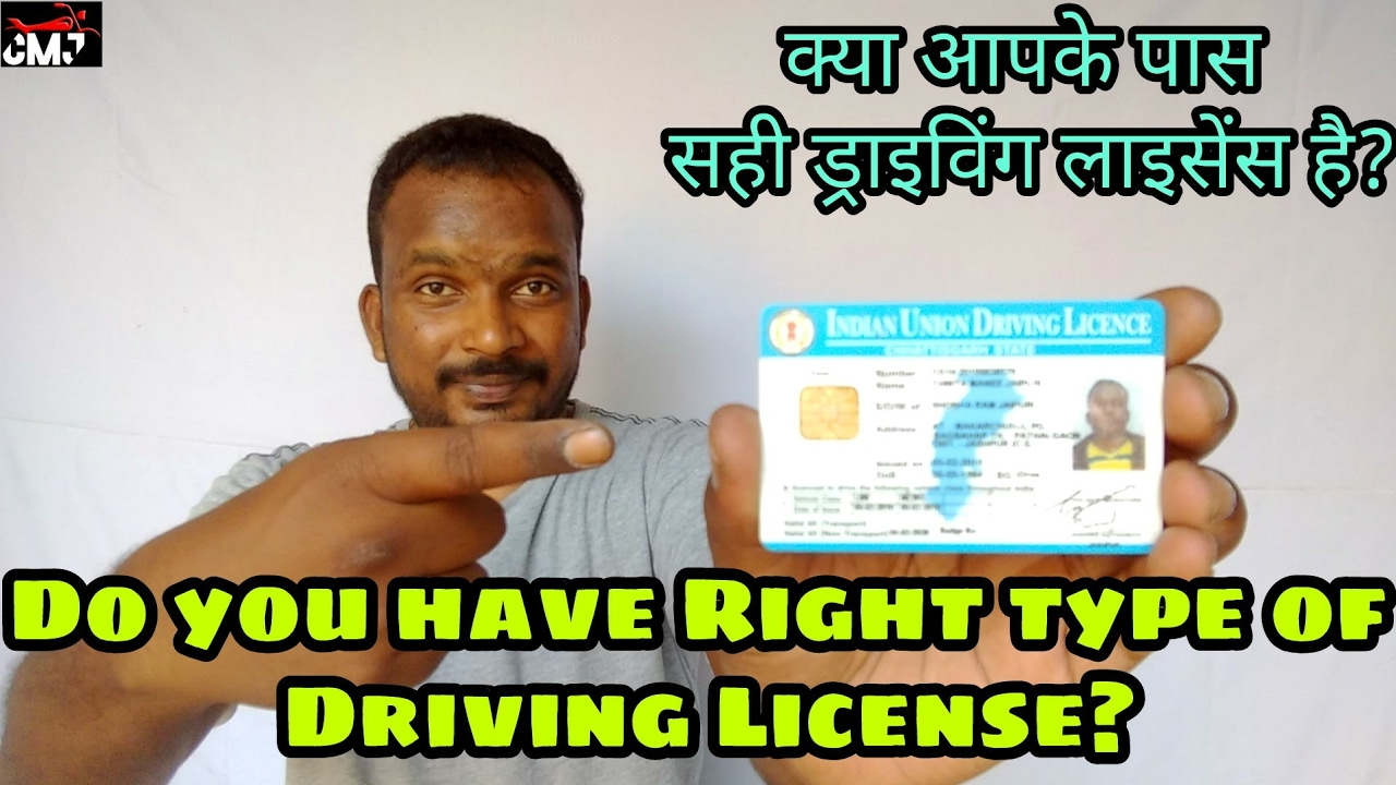 You License - Valid Driving hindi Types Do A License Have Youtube In Of India