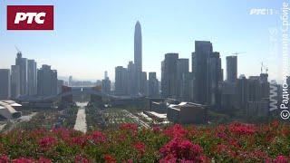 Baixar Kina: Zamisli nezamislivo, prvi deo