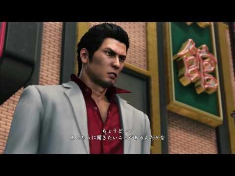 #4 Yakuza 6 | Chinese Mafia and Japanese Mafia