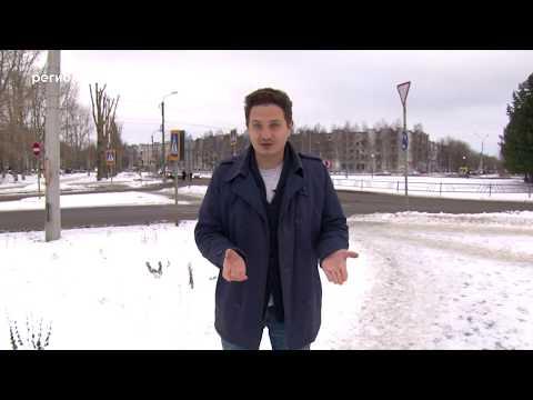 08 11 2019 Северодвинск в деталях выпуск 15