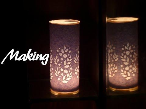 Cutart Tutorial - Making Paper Cut lampshade