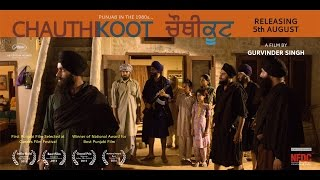 CHAUTHI KOOT | Releasing 5th August | Official Trailer | Award Winning Punjabi Movie Thumb