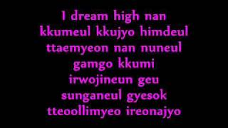 DREAM HIGH-OST (OPENING SONG) LYRICS