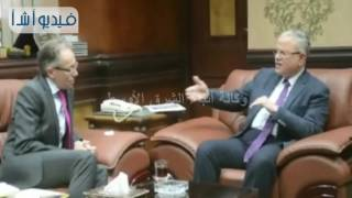 بالفيديو محافظ المنيا يبحث مع السفير الاسترالي فرص التعاون والاستثمار في عدة مجالات^