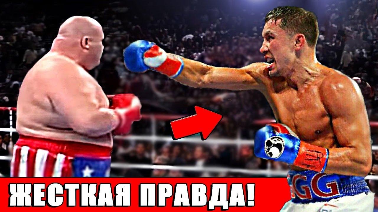 Вот что Ждёт Геннадия Головкина в 2021 Году!