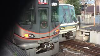 大阪ループライン桜宮323系LS13・221系大和路快速NA419+NA420