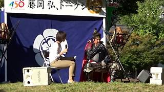 信長公騎馬武者行列 ☆ https://youtu.be/q83PsawkXOg ◇ 藤岡 弘さん ト...