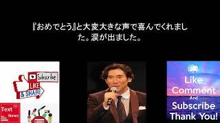 Masanobu Takashima   - 高嶋政伸、第1子男児誕生 - News Japan 俳優の...