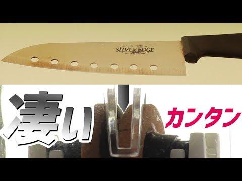 ◆【ダイソー】クイックシャープナー【包丁研ぎ器】が凄すぎる!! ▶1:56
