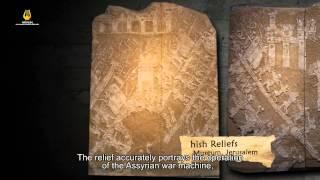 The Lachish Reliefs