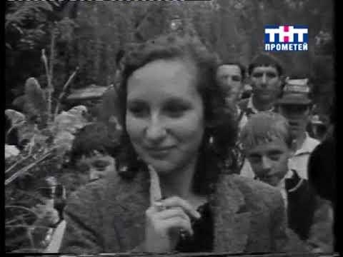 Кизляр, день города 1987 год.