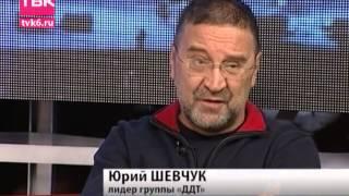 После новостей (11 ноября 2014 года). Юрий Шевчук.