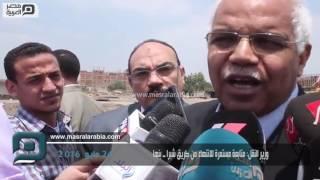 بالفيديو| وزير النقل: افتتاح طريق شبرا ــ بنها سبتمبر المقبل
