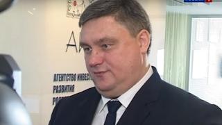 Меры поддержки инвесторов обсудили в Ростовской области(, 2017-02-01T16:27:30.000Z)