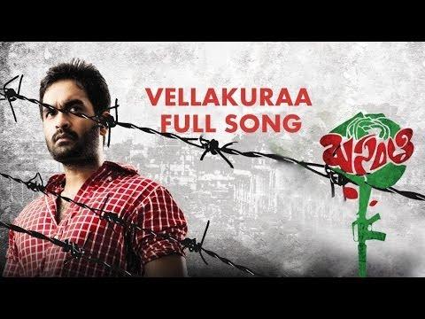 Vellakuraa Song - Basanti Movie Full Songs - Goutham Brahmanandam, Alisha Baig