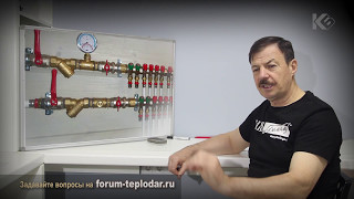 видео Промывка системы индивидуального отопления