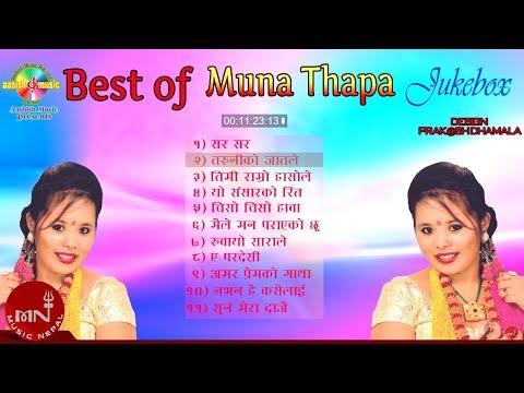 Superhit Song Collection of Muna Thapa | Aashish music | Juke Box