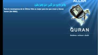 Quran Spanish with Arabic 012-يوسف-Yusuf-Joseph(Meccan)Islam4peace.com