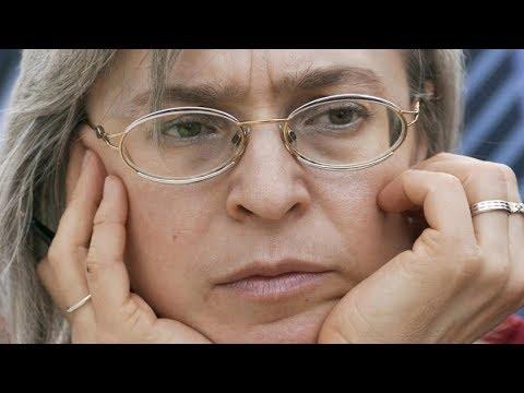 """Анна Политковская. """"Я сказал: дальше тебя будут убивать"""""""