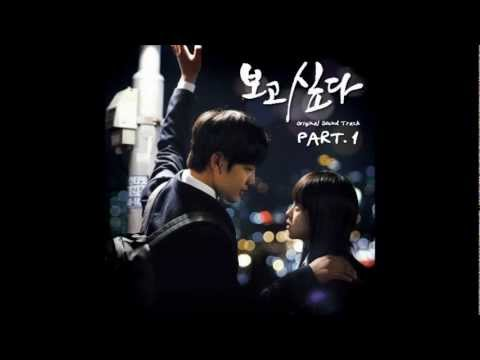 V.A - 기다림(Waiting) [I MISS YOU OST] (MP3/DL)