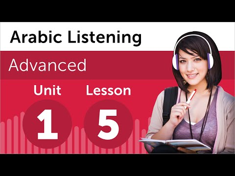 Arabic Listening Practice - Preparing For a Arabic Business Meeting
