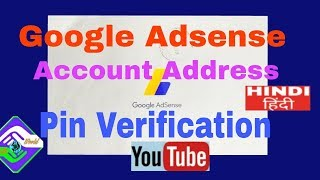 How to Adsense account address pin verification
