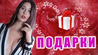 видео Подарки тестю на новый год - что подарить тестю на новый год