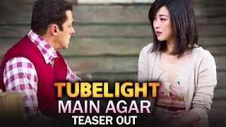 Tubelight का Main Agar गाने का टीज़र हुआ रिलीज़ - Salman Khan, Zhu Zhu