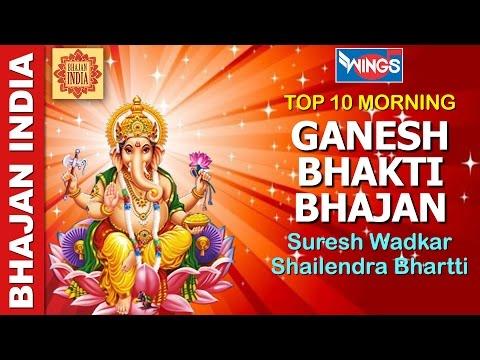 Top 10 Morning Ganesh Bhajans | Ganpati Bappa Morya | Ganesh Mantra | Ganesh Aarti -Bhakti Songs
